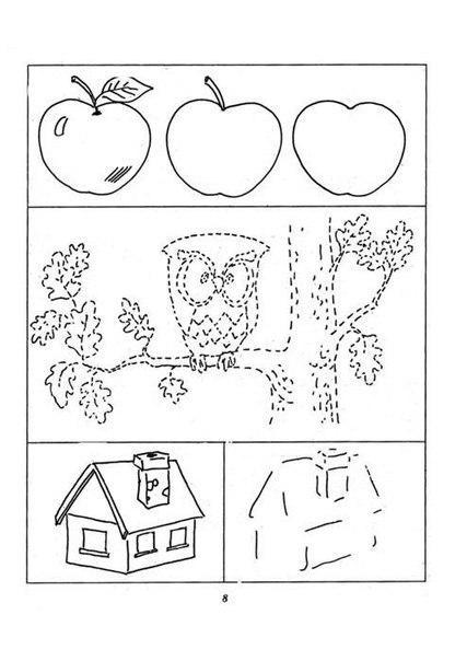 Пособия дорисовывать учимся дорисовывать и раскрашивать, яблоко, сова, дом