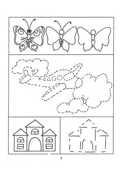Пособия дорисовывать учимся раскрашивать и дорисовывать, бабочка, самолет, замок
