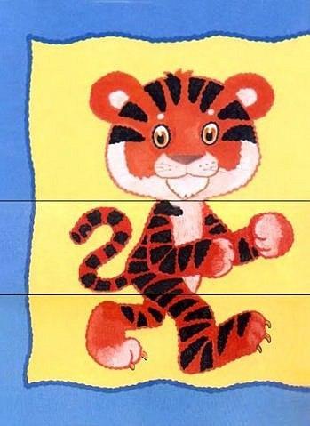 Пособия Картинки пазлы тигр, пазлы из трех частей