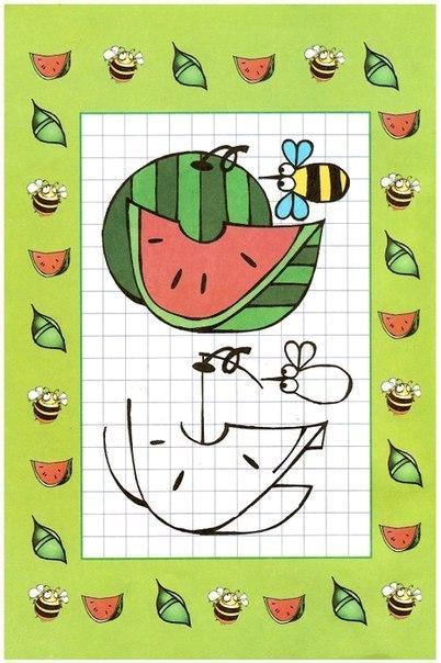 Пособия арбуз арбуз и пчелка, рисуем по клеточкам для самых маленьких