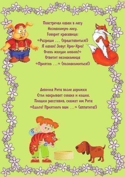 Пособия Загадки загадки для детей, загадки с договариванием