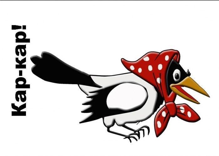 Пособия Птицы сорока, карточки птицы для детей