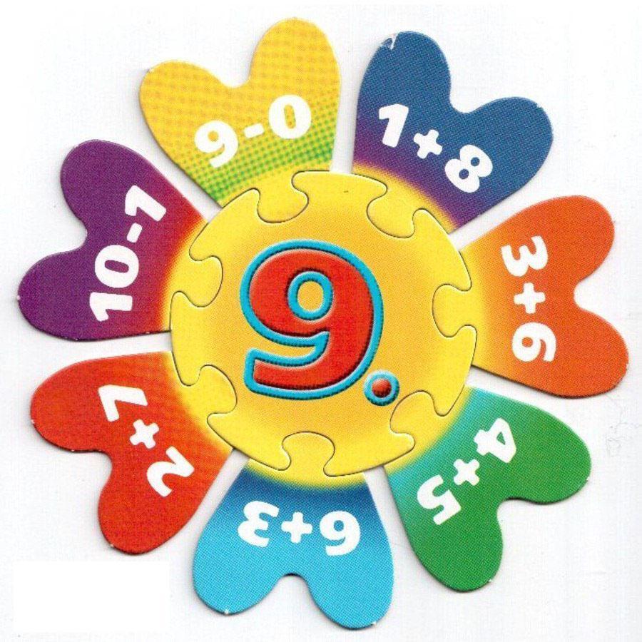 Пособия пазлы математическая мозаика, пазлы для тренеровки счета, цифра 9