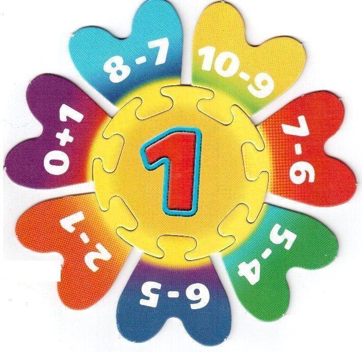 Пособия пазлы цифра 1, мозаика на тренировку счета