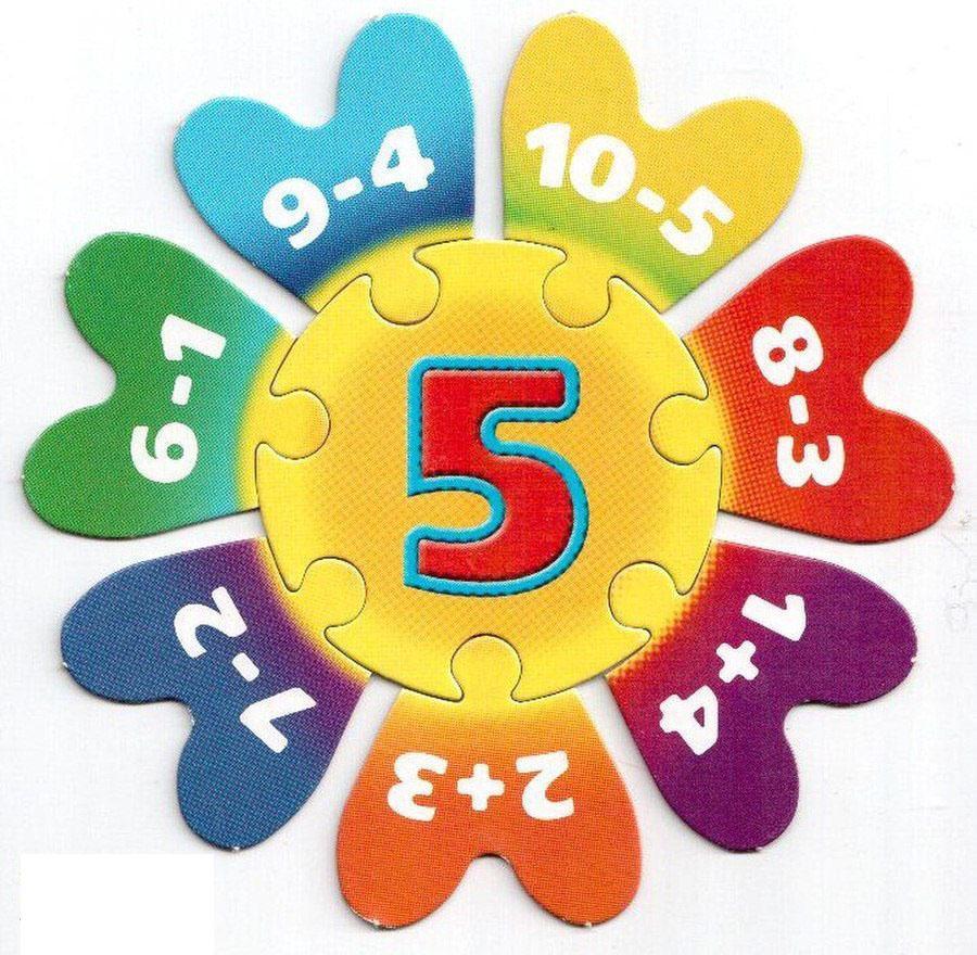 Пособия Картинки пазлы цифра 5, математическая мозаика на тренировку счета
