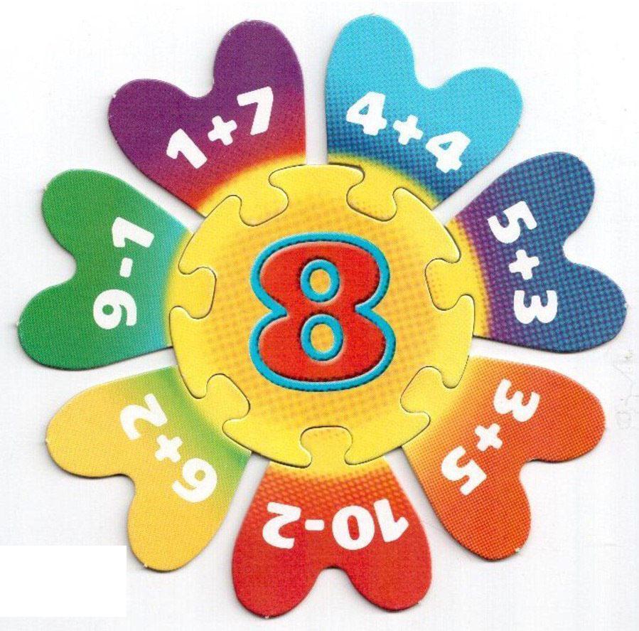 Пособия Картинки пазлы цифра восемь, пазлы, мозаика по математики