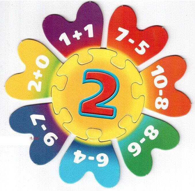 Пособия пазлы пазлы по математики, цифра 2, мозаика для счета