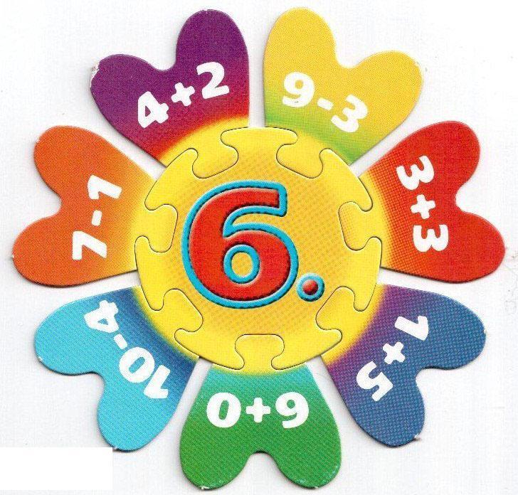 Пособия пазлы цифра 6, математический пазл, мозаика на тренировку счета