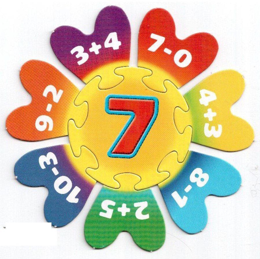 Пособия пазлы цифра 7, пазлы с примерами на счет, мозаика