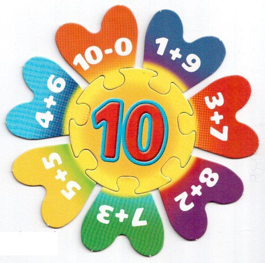 Пособия пазлы цифра 10, мозаика с примерами на счет, пазлы для математики