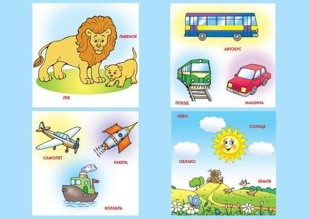 Пособия Карточки для развития речи животные, техника, природа, дидактические карточки по развитию речи